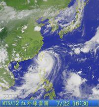 颱風麥德姆在2014年7月22日侵台